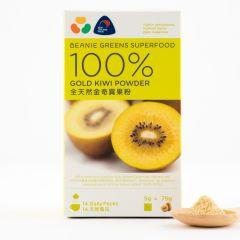 Beanie - 100% Freeze Dried New Zealand Gold Kiwi Powder (All-natural 14 sachets) BEBG009