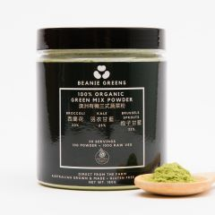Beanie - 100% Australian Organic Green Mix Powder (30 days) BEBG206