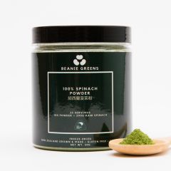 Beanie - 100% New Zealand Spinach Powder (25 days) BEBG208