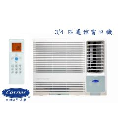 Carrier - 3/4 HP Window Type Air Conditioner CHK07ENE BL_CHK07ENE