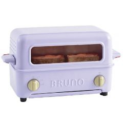 Bruno 揭蓋式燒烤焗爐 薰衣草色 BOE033-LA
