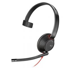 Plantronics Blackwire 5210 USB 單聲道單耳耳機