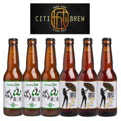 Citi Brew - 淺嚐套裝A CBS03