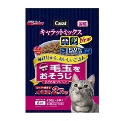 日清 - Carat去毛球配方吞拿魚雜錦貓糧 2.7kg (450g*6袋裝)