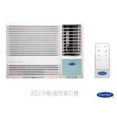 Carrier - 2HP Window Type (Cooling Only / Remote Type) Air Conditioner CHK18HKE CHK18HKE