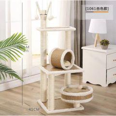 GOTO 貓跳台-O - 杏色 (雙窩劍麻球120cm 1061款)