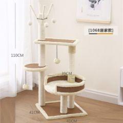 GOTO 貓跳台-P (單窩110cm 1068款)