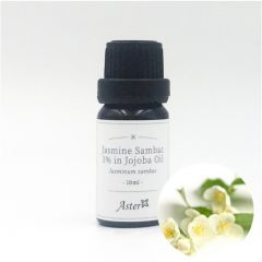 Aster Aroma 3% Jasmine Sambac Absolute Oil (Jasminum sambac) in Organic Jojoba Oil  (Simmondsia sinensis) - 10ml CL-020240010O