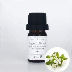 Aster Aroma Organic Neroli Essential Oil (Citrus amara) - 5ml CL-020350010O