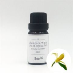 Aster Aroma 3% White Champaca Absolute (Michelia champaca) in Organic Jojoba Oil (Simmondsia chinensis) - 10ml CL-020660010