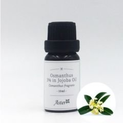 Aster Aroma 3% Osmanthus Absolute (Osmanthus fragrans) in Organic Jojoba Oil (Simmondsia chinensis) - 10ml CL-020670010