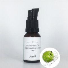 Aster Aroma Apple Stem Cell Regenerating Serum 15ml CL-080050100