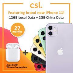 Csl. iPhone 11 + SIM 計劃 (12GB)