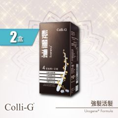 Colli-G - Teenera (2 boxes) CT002
