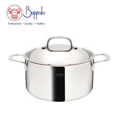 BUFFALO - LaVetta  22CM 5-Ply Copper Clad Stockpot with Stainless Steel Lid (CU50122S) CU50122S