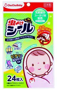 Chu Chu Baby - 嬰兒驅蚊貼