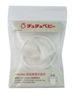 Chu Chu Baby - 吸嘴學習杯配件套裝
