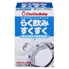 Chu Chu Baby - 矽膠製闊身奶嘴 (2個)