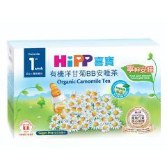 喜寶 - 有機洋甘菊BB茶 CZ3601-02