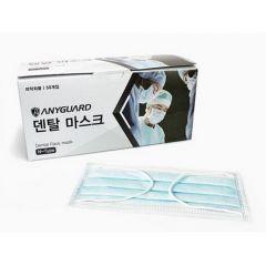 Any Guard - Korea Safety Three-layer Surgical / Dental Masks ( 50pcs) 8809233834251