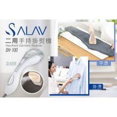SALAV Handheld garment steamer - DH-100 (Silver) DH-100