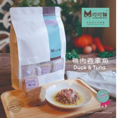 DingDingMeow Duck & Tuna Fresh Meal (Hypoallergenic ) 1 week pack ( 21 meal ) DT0520