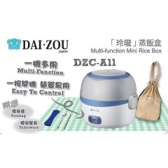 DAI ZOU Mini rice cooker - DZC-A11 DZC-A11