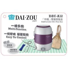 DAI ZOU 多功能蒸飯盒 (雙層) - DZC-A12