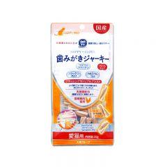 大塚 - 乳酸菌雞肉味潔牙繩 (愛貓用)