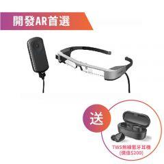 Epson Moverio BT-300 Smart Glasses V11H756060 *送TWS無線藍牙耳機(T6)