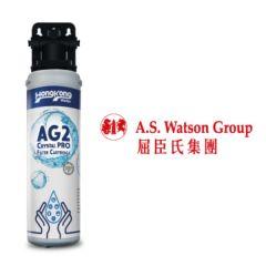 屈臣氏蒸餾水 - Crystal Pro AG2家用濾水器 EZ090431