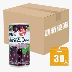 SANGARIA - 100%提子汁 (原箱)  F00160