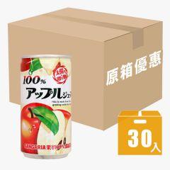 SANGARIA - 100%蘋果汁 (原箱) F00161