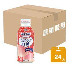 不二家 - 豐富白桃汁(桃味升級) (原箱) F00283