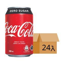 可口可樂 - [原箱] 罐裝零系可口可樂汽水