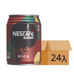 雀巢咖啡 - [原箱] 香濃咖啡罐裝