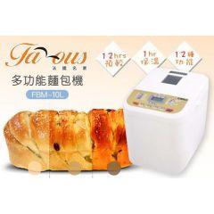 Famous Electric bread maker - FBM-10L FBM-10L