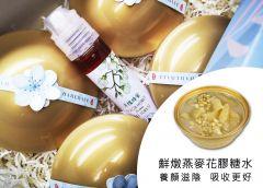 記憶香港 - 椰汁燕窩 (單人份) GODS0033