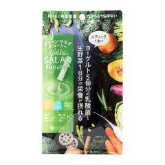 優之源® 蔬菜乳酸果昔 200克 (20克 x 10 包) FJ-316