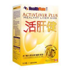 HealthMate - ActivLiver Plus 90's FS00170