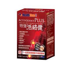 HealthMate - ActivJoint Plus 60's FS00196