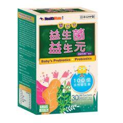 HealthMate - Baby's Probiotics x Prebiotics 30 sachets FS00198