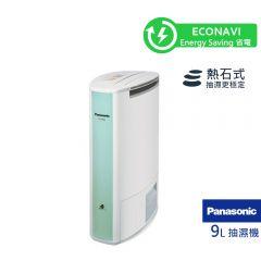 Panasonic 樂聲牌ECONAVI 智慧節能「熱石式」抗敏抽濕機(9公升) FYZJ90H