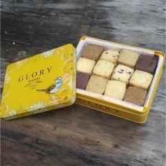 (電子換領券)Glory Bakery - 歡聚一刻 Glory_005