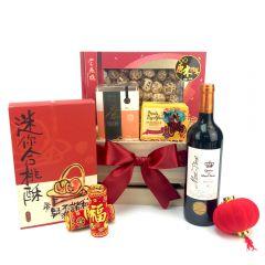The Gift - CNY Hamper 001 TTG-CNY001