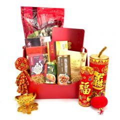 The Gift - 喜氣洋洋新年禮籃