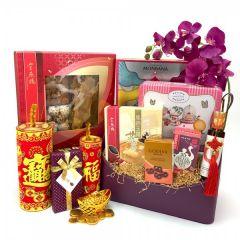 The Gift - CNY HAMPER 017 GMCNY017