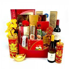 The Gift - CNY HAMPER 034 GMCNY034