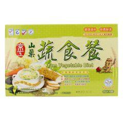 King Kung - Yam Nutritional Meal GP0731