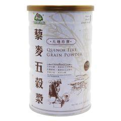 VIGIR & HEALTH - Quinao Five-Grain Powder (Vegetarian) GP1831